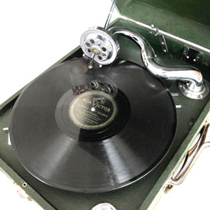 Museum Objects: Vinyl Player